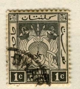 MALAYA KELANTAN 1921-8 early Arms issue fine used 1c. value