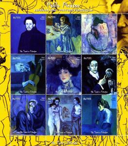 Sao Tome & Principe 2005 Picasso BLUE PERIOD PAINTINGS Sheet Perforated Mint (NH