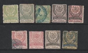 Turkey a small lot of old ones unsorted M&U