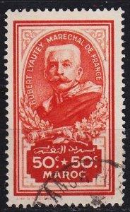 TUNESIEN TUNISIA [1935] MiNr 0123 ( O/used )