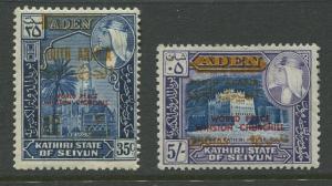 STAMP STATION PERTH South Arabia Seiyun SG100,SG106 Churchill 1966 MH  CV$?