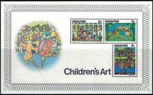 Singapore SC287as=Souv.Sht. Children's Drawings-Bus Stop-Playground etc.MNH 1977