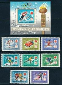Mongolia - Sapporo Olympic Games MNH Sports Set (1972)