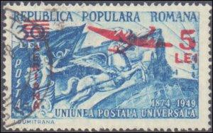 Romania #C43-C44, Complete Set(2), 1953, Used