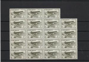 Cameroun Planes  Mint Never Hinged Stamps Block ref R 18314
