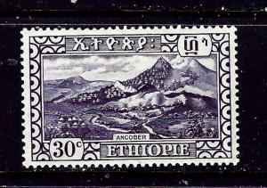 Ethiopia 282 MH 1947 issue