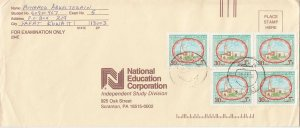 Kuwait 30f Sief Palace (5) 1990 Safat Airmail to Scranton, Penn.  LEGAL SIZE
