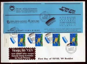 ISRAEL  1989 TEVEL COMPLETE BOOKLET ON FIRST DAY COVER