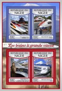 Z08 NIG17107a NIGER 2017 Speed trains MNH ** Postfrisch