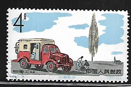 PEOPLE'S REPUBLIC OF CHINA, 799, USED, OIL INDUSTRY