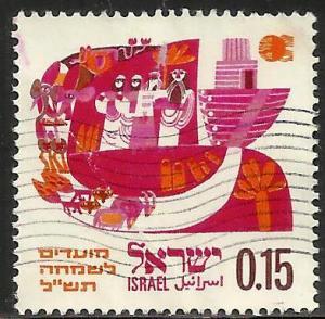 Israel 1969 Scott# 395 Used
