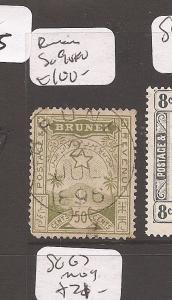 Brunei SG 9 VFU (1cdc)