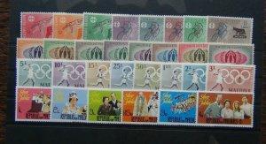 Maldives 1960 Olympics Refugee 1964 Olympics 1977 Silver Jubilee sets MNH