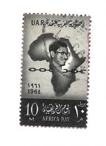 United Arab Emirates 1961 - U - Scott #519