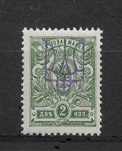 Ukraine/Russia 1919, Civil War, KIEV type-2c Vio, 2 kop, VF MNH**OG (OLG-8)