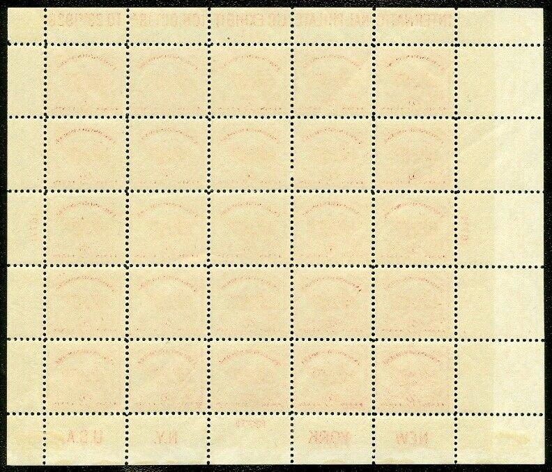 EDW1949SELL : USA 1926 Scott #630 VF MNH. Very nice. Interesting shade. Cat $600