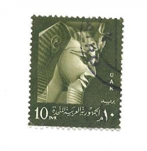 United Arab Emirates 1959 - U - Scott #479