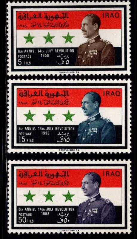 IRAQ Scott 412-414 MH* Flag set