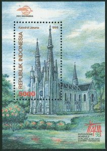 Indonesia 1805A,MNH. ITALIA-1998,Jakarta Cathedral.
