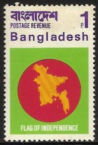 Bangladesh 1971 1 NewPaisa-Taka, MH not authorized see Scott note
