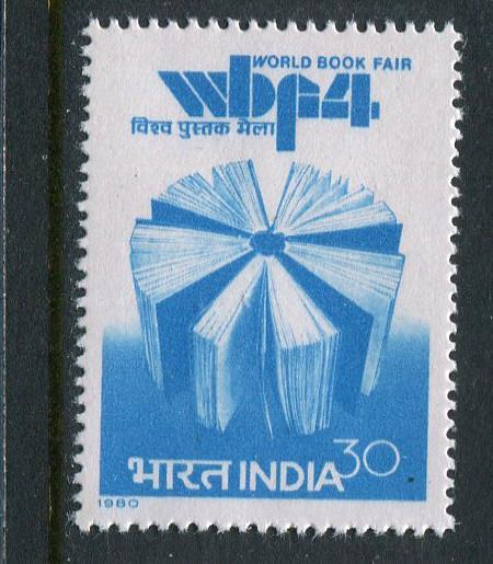 India #859 MNH - Penny Auction