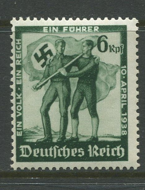 STAMP STATION PERTH Germany #484 Union of Austria & Germany Issue MLH 1938