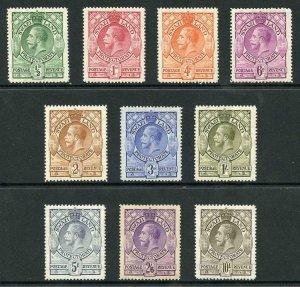 Swaziland SG11/20 1933 set of 10 (2/6 toned gum) M/Mint