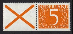 Netherlands 1971 MNH Juliana. combination  from booklet   X + 5 ct