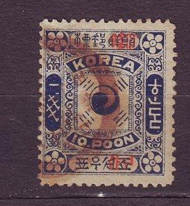 J23343 JLstamps 1897 south korea used #11 design avg condition