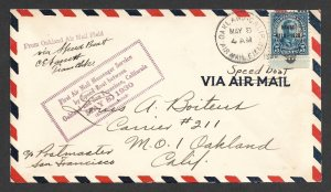 Doyle's_Stamps: California Speedboat Mail Service Cover w/1928 5c Hawaii Ovpt