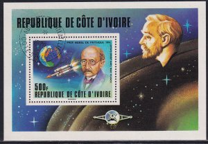 Ivory Coast 1978 Sc 465 Portrait Max Planck Rockets Earth Space Stamp SS CTO NH