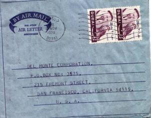 United Arab Emirates Dubai 20d Sheik and Falcon (2) 1970 Dubai Air Letter Air...