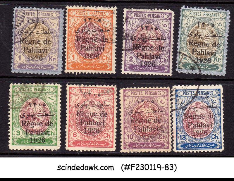 IRAN - 1926 SELECTED STAMPS OF THE SHAH PAHLAVI DYNASTY OVPT 8V USED