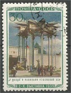 RUSSIA, 1940, used 30k, All-Union Agricultural Fair. Kirghiz, Scott 806