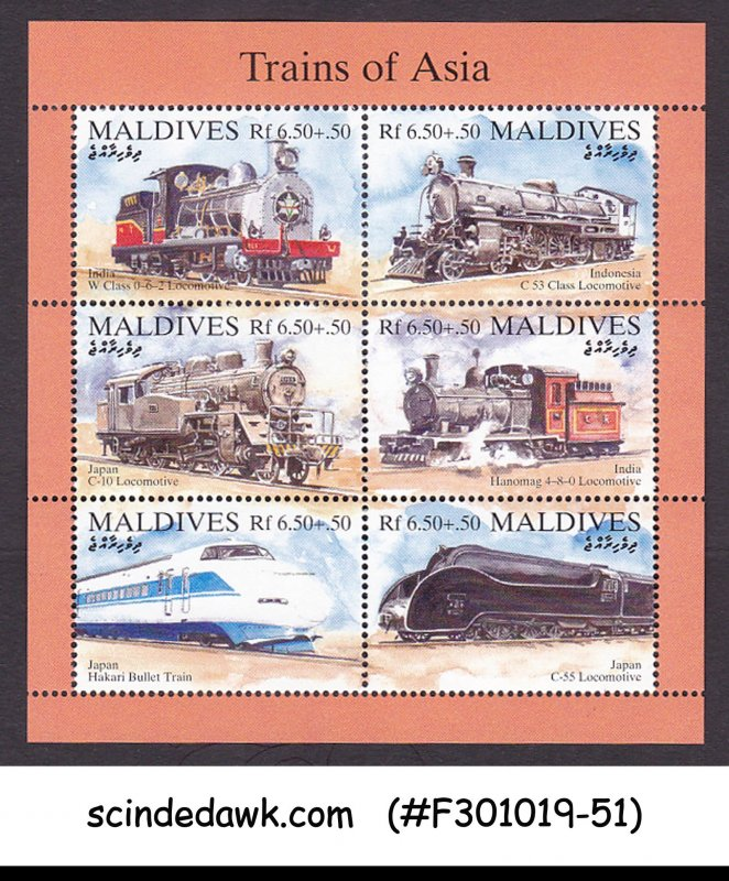 MALDIVES - 1994 TRAINS OF ASIA / RAILROADS TRAINS MIN/SHT MNH