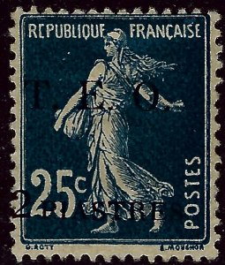 French Syria Sc #7 Mint OG F-VF SCV$17.50...Colonies are in demand!