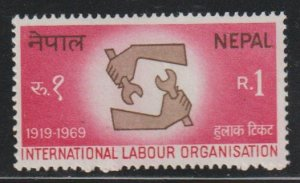 Nepal  SC  220 Mint Never Hinged