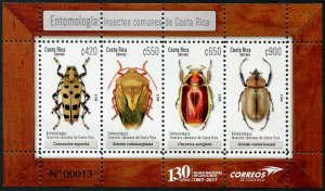 HERRICKSTAMP NEW ISSUES COSTA RICA Sc.# 687 Insects Sheetlet of 4