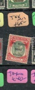 MALAYA JAPANESE OCCUPATION STRAITS (P1701B) $2.00 DN SG J88    MOG