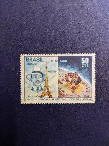 Brazil 1138 XFNH complete set, CV $2.40
