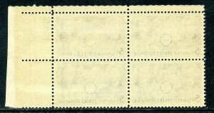 U.S. Scott 906 Chinese Resistance Plate Block Picturing Lincoln & Sun Yat Sen