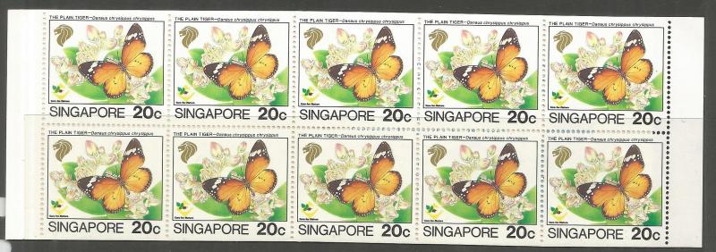 SINGAPORE  660A  MNH,  COMPLETE BOOKLET,  NATURE SERIES,  BUTTERFLIES