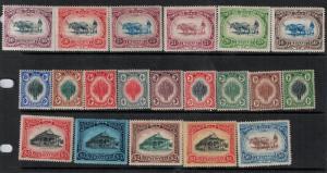 Malaya-Kedah SC 1-20 Mint 1912-1921 SCV$ 385.00 Set