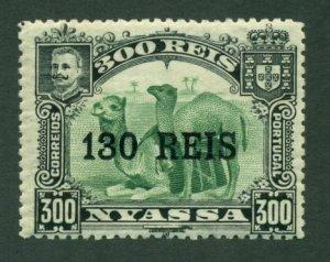Nyassa 1903 #41 MH SCV (2020) = $1.00
