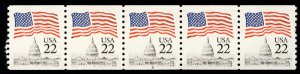 US #2115 PLATE NUMBER COIL plate 8, VF/XF mint never hinged, strip of 5,  NIC...