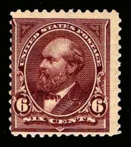 US.#271 Bureau Issue of 1895 - OGXLH - Fine - CV$52.50  (ESP#5553)