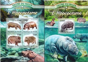 Niger. 2013. Hippo fauna. MNH.