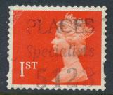 Great Britain SG 1789  Used
