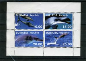 Buriatia 1998 (Russia Local) Marine Life Dolphins Sheet Perforated mnf.vf