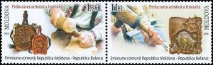 Moldova 2016 Wood Carving Joint Issue with Belarus 2 MNH stamps